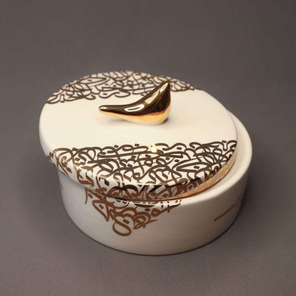 شکلات خوری سرامیکی دایره تایپوگرافی طلا
